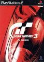 【中古】 【ソフト単品】GRAN TURISMO 3 A−spec /PS2 【中古】afb