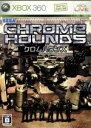 【中古】 クロムハウンズ /Xbox360 【中古】afb