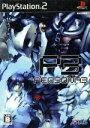 【中古】 ペルソナ3 /PS2 【中古】afb