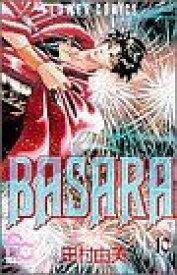 【中古】 BASARA(10) フラワーC/田村由美(著者) 【中古】afb