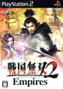 【中古】 戦国無双2 Empires /PS2 【中古】afb