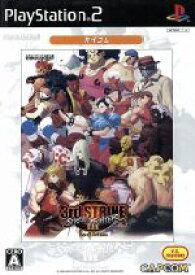 【中古】 ストリートファイターIII 3rd STRIKE Fight for the Future カプコレ /PS2 【中古】afb