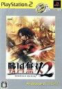 【中古】 戦国無双2 PlayStation2 the Best /PS2 【中古】afb