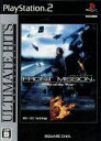 【中古】 FRONT MISSION 5 −Scars of the War−(再販) /PS2 【中古】afb