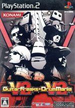 【中古】 ギターフリークスV2&ドラムマニアV2 /PS2 【中古】afb