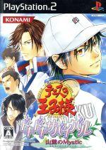 【中古】 テニスの王子様 ドキドキサバイバル 山麓のMystic /PS2 【中古】afb