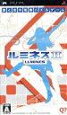 【中古】 ルミネスII /PSP 【中古】afb