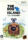 【中古】 THE DOG ISLAND ひとつの花の物語 /Wii 【中古】afb