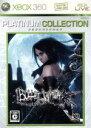 【中古】 バレットウィッチ Xbox360 プラチナコレクション /Xbox360 【中古】afb