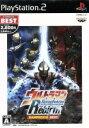 【中古】 ウルトラマン Fighting Evolution Rebirth バンプレベスト /PS2 【中古】afb