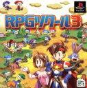 【中古】 RPGツクール3 /PS 【中古】afb