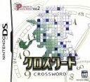 【中古】 クロスワード パズルシリーズ Vol.2 /ニンテンドーDS 【中古】afb