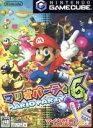 【中古】 マリオパーティ6 /ゲームキューブ 【中古】afb