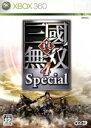 【中古】 真・三國無双4 Special /Xbox360 【中古】afb