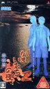 【中古】 かまいたちの夜2 特別篇 /PSP 【中古】afb