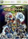 【中古】 スーパーロボット大戦XO /Xbox360 【中古】afb