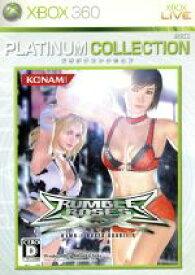 【中古】 ランブルローズXX(ダブルエックス) Xbox360プラチナコレクション /Xbox360 【中古】afb