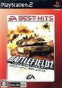 【中古】 バトルフィールド2 モダン・コンバット EA BEST HITS /PS2 【中古】afb
