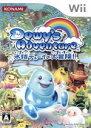 【中古】 Dewy's Adventure 〜水精デューイの大冒険!!〜 /Wii 【中古】afb