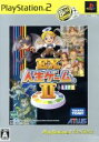 【中古】 EX人生ゲームII PlayStation2 the Best /PS2 【中古】afb
