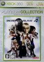 【中古】 DEAD OR ALIVE4 Xbox360プラチナコレクション /Xbox360 【中古】afb