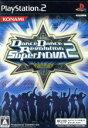 【中古】 Dance Dance Revolution SuperNOVA 2 /PS2 【中古】afb