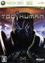 【中古】 Too Human ‐トゥー ヒューマン‐(限定版) /Xbox360 【中古】afb