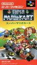【中古】 SFC スーパーマリオカート /スーパーファミコン 【中古】afb