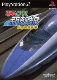 【中古】 電車でGO!新幹線 山陽新幹線編 /PS2 【中古】afb