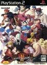 【中古】 ストリートファイターIII 3rd STRIKE Fight for the Future /PS2 【中古】afb