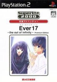 【中古】 Ever17 〜the out of infinity〜 Premium Edition /PS2 【中古】afb