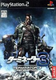 【中古】 ターミネーター3:ザ・レデンプション /PS2 【中古】afb