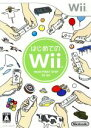 【中古】 【ソフト単品】はじめてのWii /Wii 【中古】afb