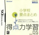 【中古】 得点力学習DS 小学校要点まとめ /ニンテンドーDS 【中古】afb