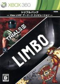 【中古】 トリプルパック −Xbox LIVE アーケードコンピレーション− /Xbox360 【中古】afb
