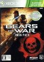 【中古】 GEARS OF WAR ツインパック プラチナコレクション /Xbox360 【中古】afb