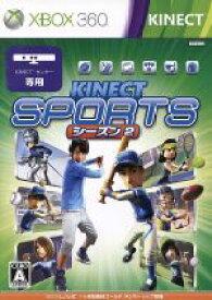 【中古】 Kinect スポーツ:シーズン2 /Xbox360 【中古】afb