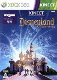 【中古】 Kinect ディズニーランド・アドベンチャーズ /Xbox360 【中古】afb