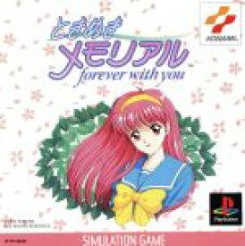 【中古】 ときめきメモリアル forever with you /PS 【中古】afb
