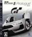 【中古】 【ソフト単品】GRAN TURISMO 5 プロローグ Spec 3 /PS3 【中古】afb