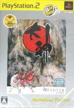 【中古】 大神 Playstation2 the Best /PS2 【中古】afb