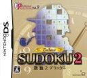 【中古】 SUDOKU2 Deluxe パズルシリーズVol.9 /ニンテンドーDS 【中古】afb