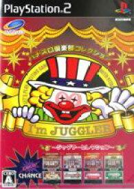 【中古】 パチスロ倶楽部コレクション アイムジャグラーEX ジャグラーセレクション /PS2 【中古】afb