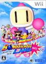 【中古】 ボンバーマンランドWii /Wii 【中古】afb
