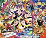 【中古】 まいど!おおきに!(TYPE−B)(2CD+DVD) /たこやきレインボー 【中古】afb