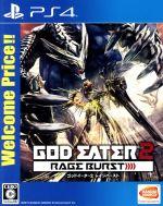 【中古】 GOD EATER 2 レイジバースト Welcome Price!! /PS4 【中古】afb