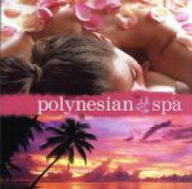 【中古】 【輸入盤】polynesian spa /(オムニバス) 【中古】afb