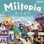 【中古】 Miitopia /ニンテンドー3DS 【中古】afb
