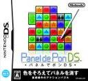 【中古】 パネルでポンDS /ニンテンドーDS 【中古】afb