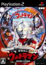 【中古】 ぱちんこウルトラマン パチってちょんまげ達人12 /PS2 【中古】afb